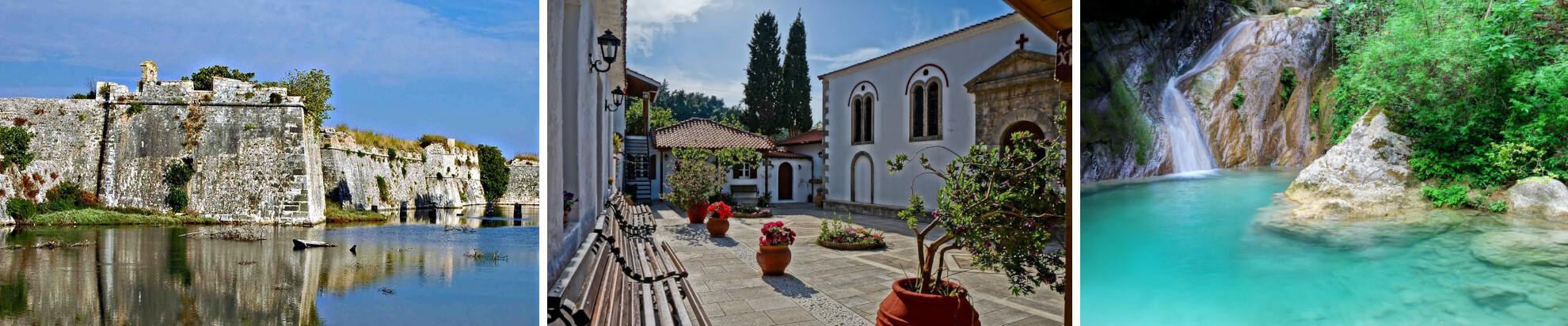 Αξιοθέατα Λευκάδας, ενετικό κάστρο Αγίας Μαύρας, Ιερά Μονή Φανερωμένης, Καταρράκτες